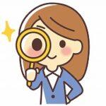 虫眼鏡の女性