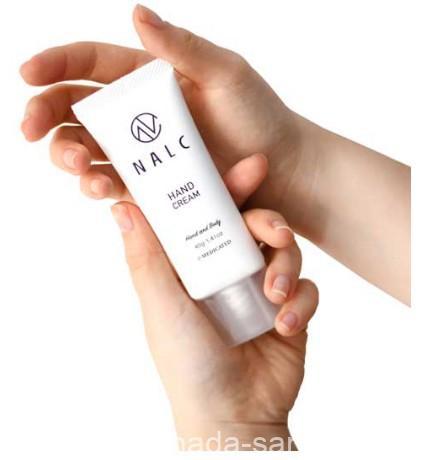 NALC薬用ヘパリンハンドクリームの口コミ実際の効果