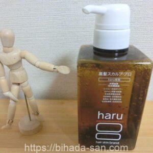 haruシャンプーの白髪への口コミブログ